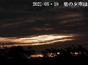 2021-06・19 里山の夕空は・・・ (2).JPG