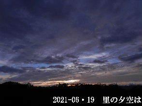 2021-06・19 里山の夕空は・・・ (3).JPG