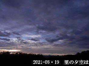 2021-06・19 里山の夕空は・・・ (4).JPG