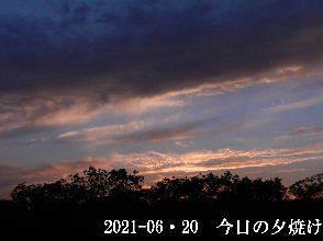 2021-06・20 里山の夕焼け・・・ (1).JPG