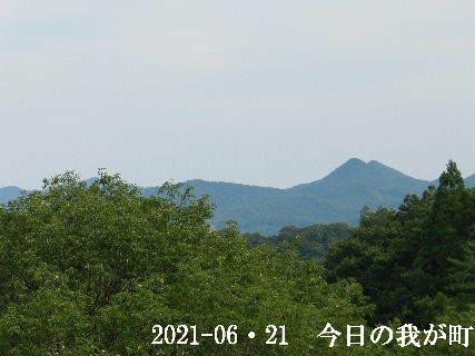 2021-06・21 今日の我が町.JPG
