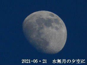 2021-06・21 水無月の夜空に・・・ (1).JPG