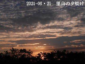 2021-06・21 里山の夕焼け・・・ (1).JPG