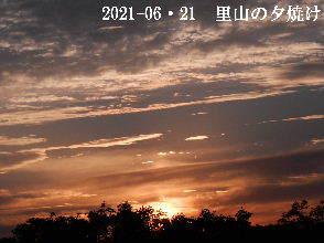 2021-06・21 里山の夕焼け・・・ (2).JPG
