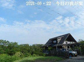 2021-06・22 今日の里山模様・・・ (1).JPG